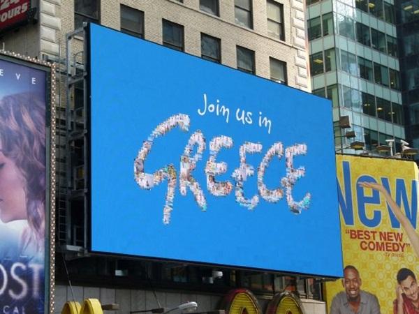 campagna ADV Grecia 2015